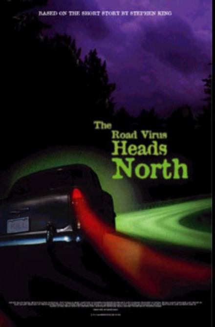 Скачать аудиокнигу Дорожный ужас прёт на север