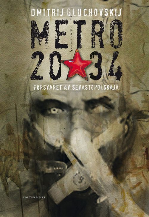 Метро 2034. Предыстория II