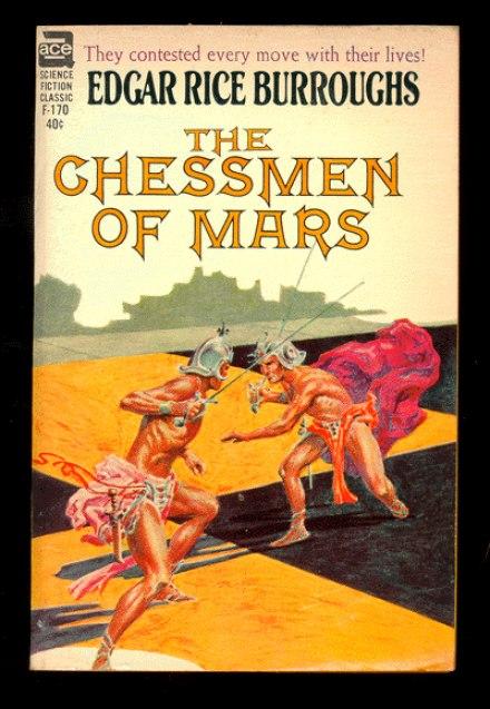 Скачать аудиокнигу Марсианские шахматы