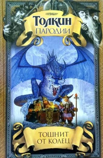 Звирьмариллион - Свиридов Алексей