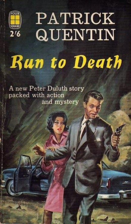 Побег к смерти - Патрик Квентин