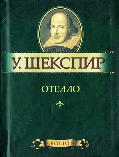 Мера за меру - Уильям Шекспир