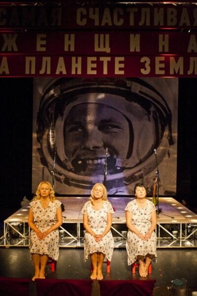 День Космонавтики - Евгений Унгард