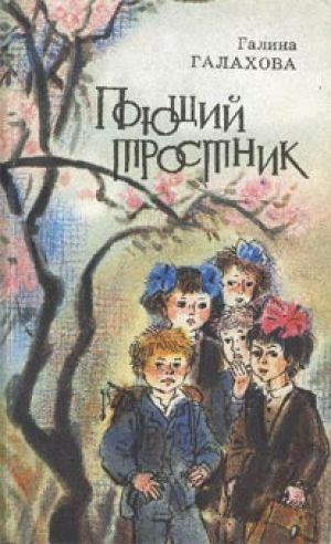 Поющий тростник - Галина Галахова