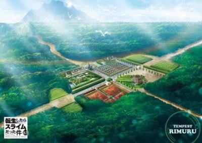 Основание демонической столицы - Фусэ Ли