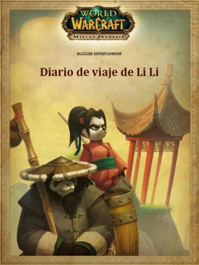 Аудиокнига Путевые записки Ли Ли (World of Warcraft)