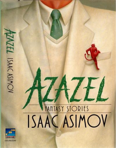 Аудиокнига Азазел (рассказы)