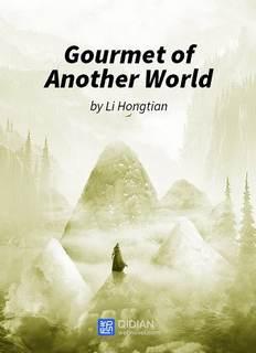 Аудиокнига Гурман из другого Мира 3