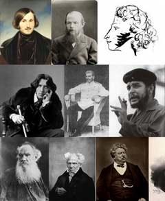 Аудиокнига Портреты, или Пушкин, Толстой, Че Гевара и… Дудь.