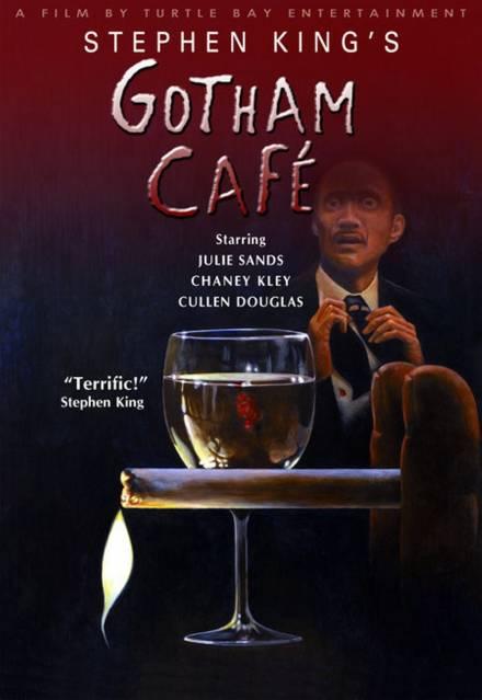 Аудиокнига Завтрак в кафе Готэм